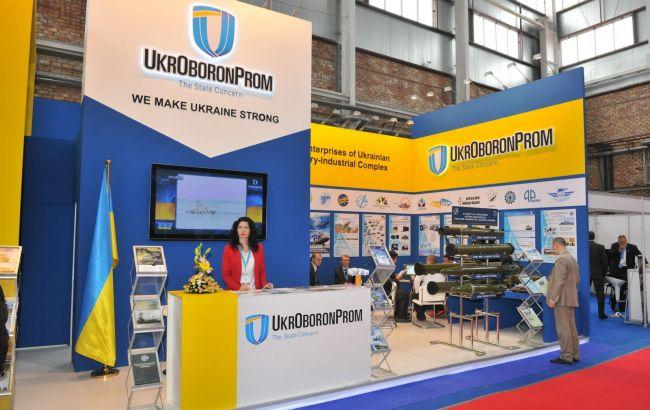 """Фото: """"Укринмаш"""", входящий в """"Укроборонпром"""", представил новый комплекс"""