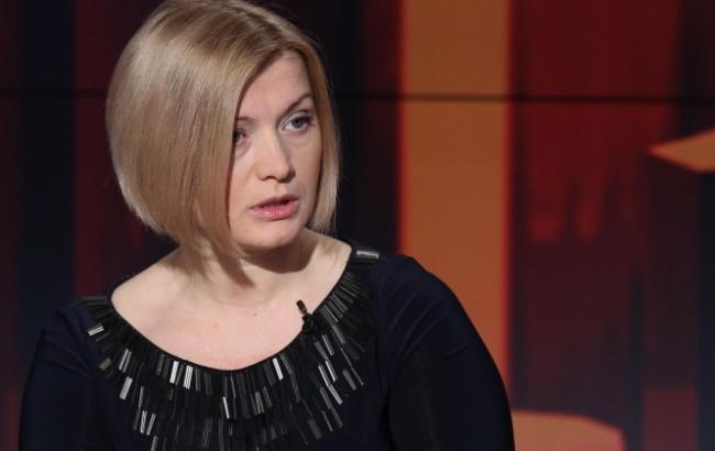 Геращенко: амнистия возможна только после возвращения законности на оккупированный Донбасс