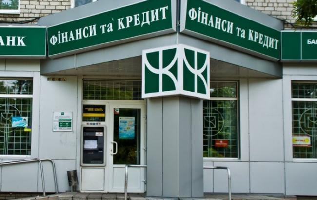 """Фото: банк """"Финансы и Кредит"""""""