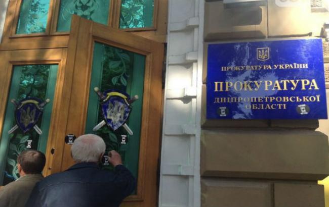 Днепропетровская прокуратура отрицает причастность к исчезновению кандидата в нардепы
