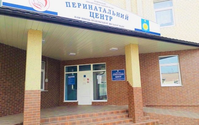 У Кам'янці-Подільському на ізоляцію через коронавірус відправили відділення перинатального центру