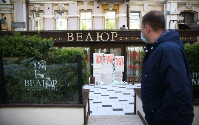 """В Украине уже 15 регионов соответствуют показателям """"зеленой"""" зоны карантина"""