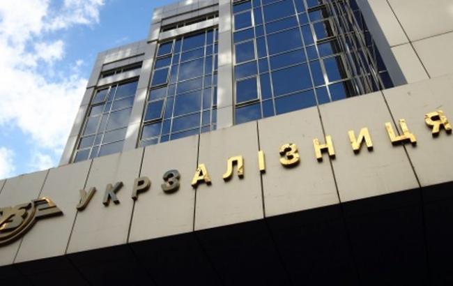 Прокуратура иСБУ провели обыски вофисах «Укрзализныци»
