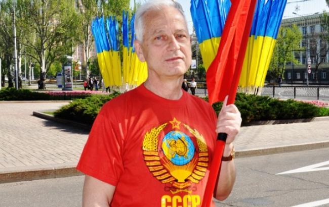СБУ затримала запорізького комуніста, який збирався розповсюджувати сепаратистські агітки