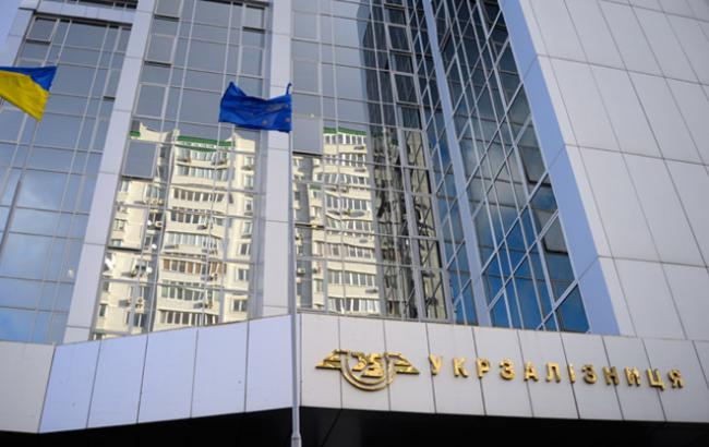 «Укрзализныця» планирует очередное повышение тарифов уже впервом летнем месяце