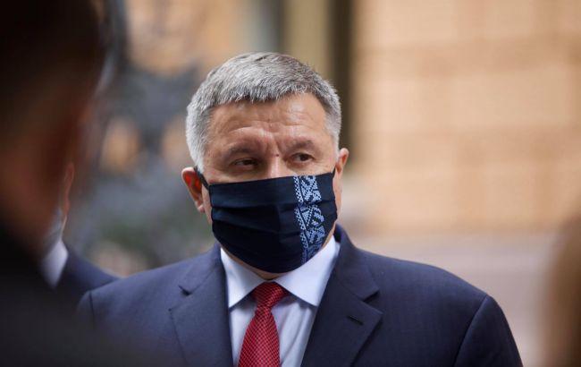 """Кілька місяців Україна буде жити в режимі """"м'якого"""" ослаблення карантину, - Аваков"""