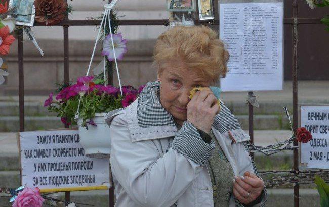 Пять лет после трагедии: как в Одессе вспоминали погибших 2 мая