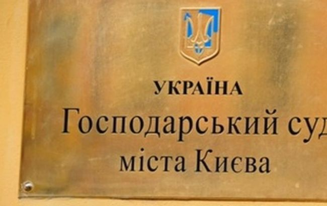 Фото: суд вернул киевлянам землю в Деснянском районе
