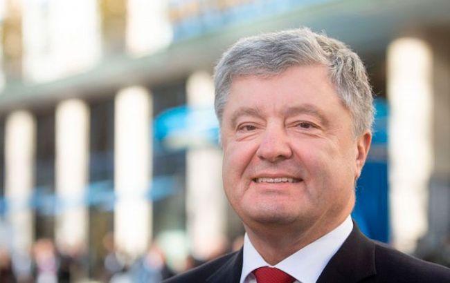 Порошенко: Єврокомісія виділить Україні понад мільярд євро макрофінансової допомоги