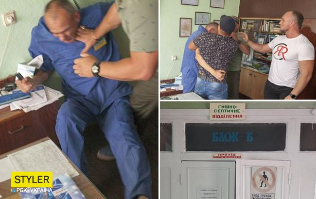 У Дніпропетровській області в лікарні побили лікаря