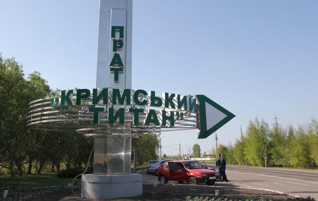 В окупованому Армянську в повітря потрапив сірчистий газ