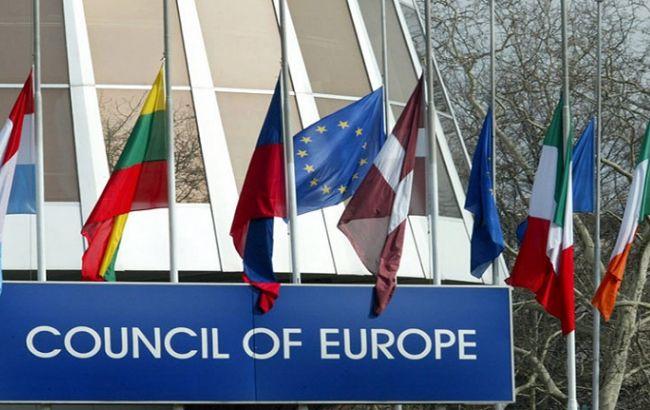 Совет Европы потребовал изменить российский закон о Конституционном суде