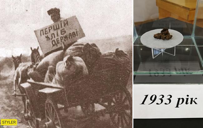 Хлеб времен Голодомора: в архивах Украины нашли уникальные образцы