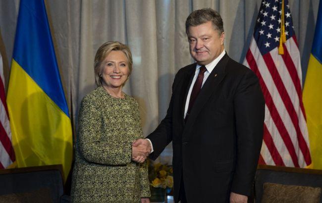 Фото: Хиллари Клинтон и Петр Порошенко