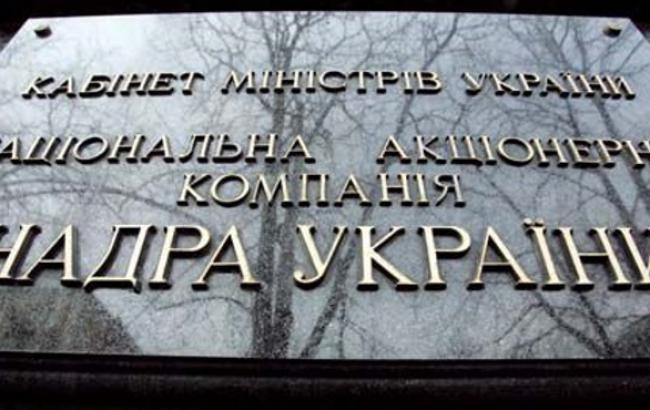 """Суд вернул """"Надра Украины"""" еще 35% доли в добыче газа на Сахалинском месторождении"""