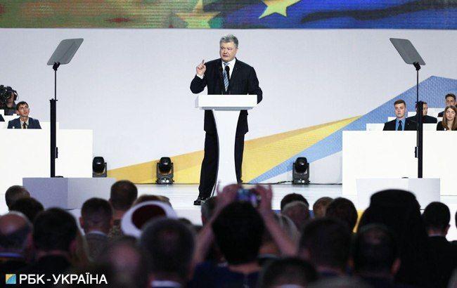 Форум по висуненню Порошенка відбувся у Києві