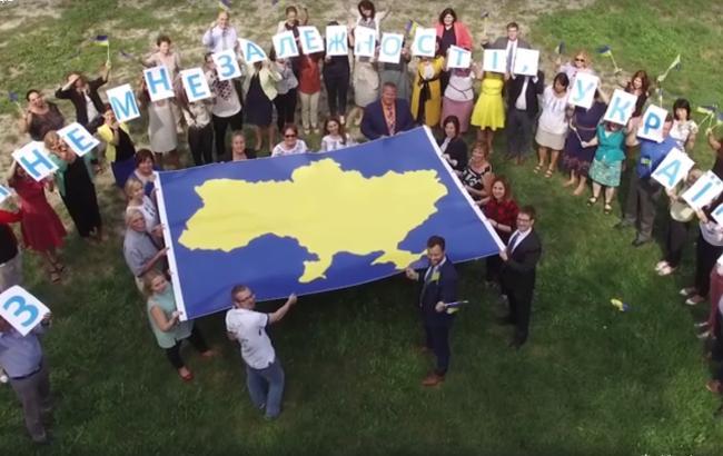 zik.ua Посольство США привітало Україну з Днем Незалежності рок-піснею 6663bbf4f8cbe