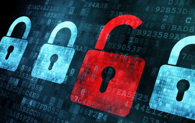 Фото: утечки данных в результате хакерской атаки на сайт Еврокомиссии не произошло