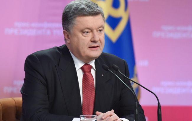 Порошенко обмежив доступ іноземної друкованої продукції антиукраїнського змісту