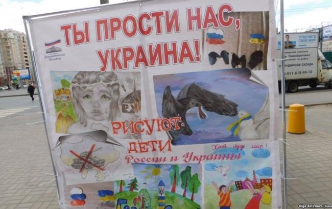 У Петербурзі зірвали акцію проти війни з Україною