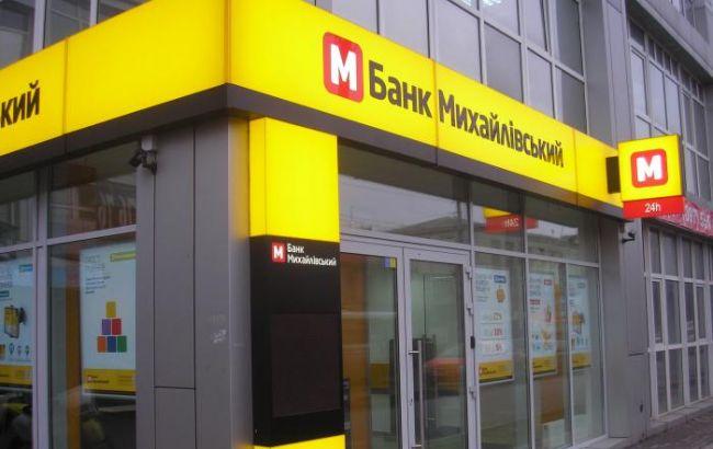 """Фото: по делу банка """"Михайловский"""" прошло несколько обысков"""