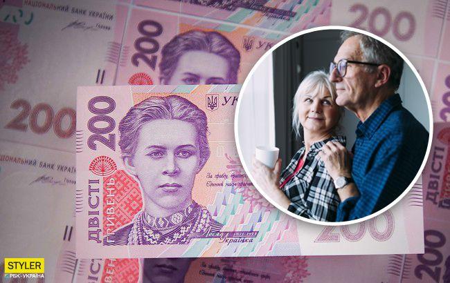 Пенсионерам в Украине приготовили сюрприз: каким категориям повезет