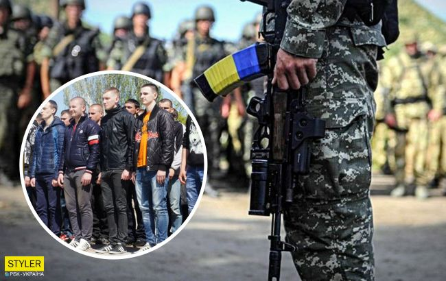 Призыв в Украине в 2020 году: что будут делать со школьниками и выпускниками ВУЗов