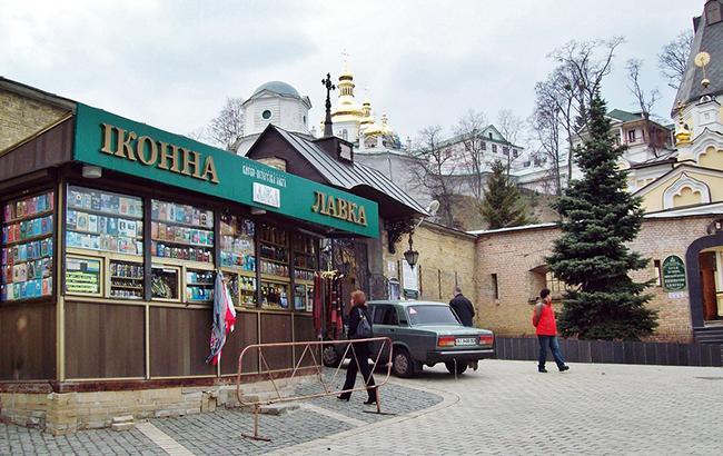 Фото: Киево-Печерская Лавра (pecherskajalavra/blogspot)