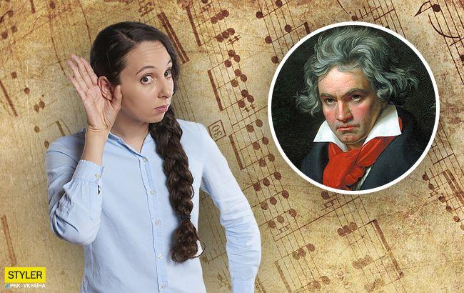 Бетховен потерял слух не просто так: ученые сделали сенсационное заявление