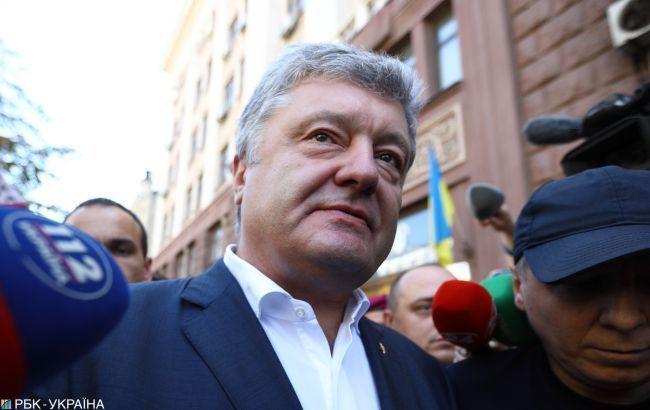 ГБР открыло производство о возможном декларировании недостоверной информации Порошенко