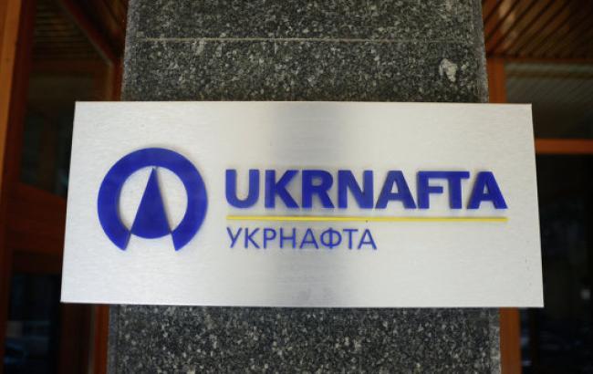 "Фото: ""Укрнафта"" сокращает добічу"