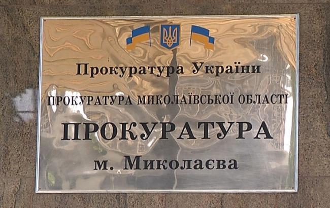 Фото: ілюстративне фото (РБК-Україна)