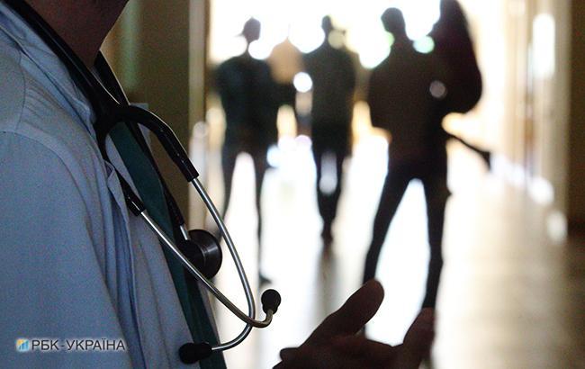 Фото: затверджено порядок вибору лікаря для первинної допомоги (РБК-Україна)