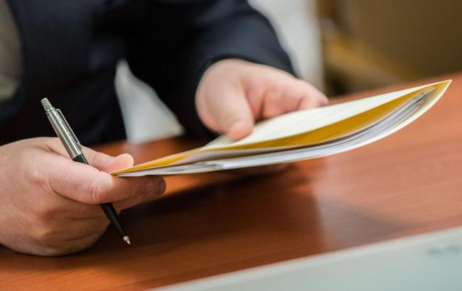 Фото: закон вступит в силу 1 января