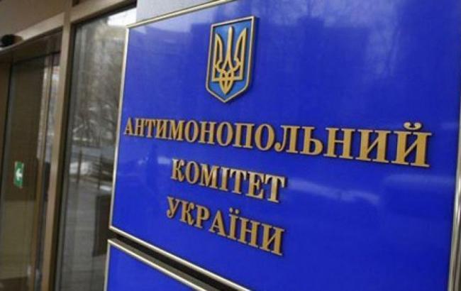 АМКУ уведомил «Газпром» оштрафе на85 млрд грн