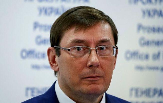 Холодницкий прояснил статус Онищенко в«газовом деле»