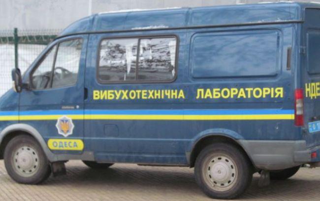 """В Одесі під офісом """"Свободи"""" стався вибух"""