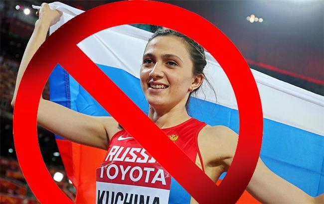 Российским спортсменам запретили выступать с символикой РФ