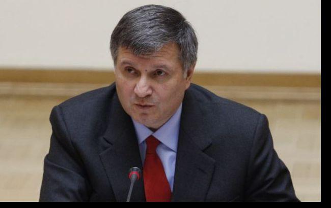 Аваков: ми не змогли запобігти анексії Криму через харківські угоди