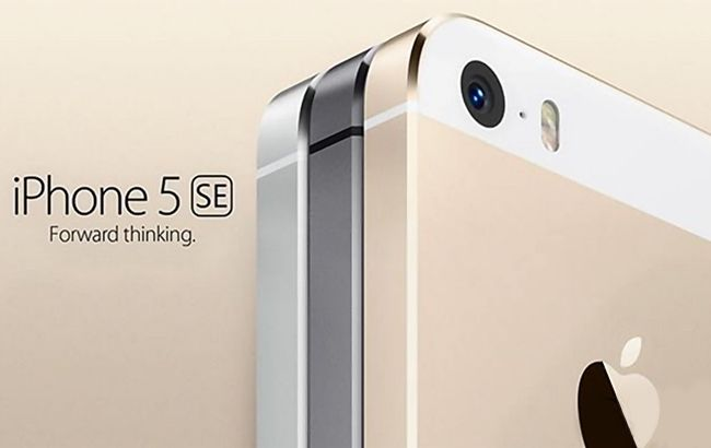 Фото: Apple представляет новый iPhone SE