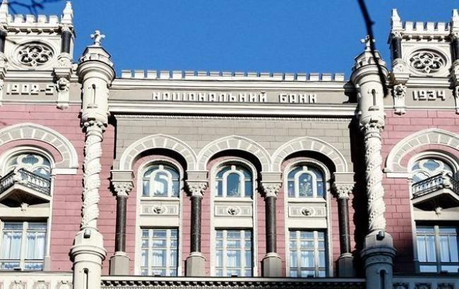 Платежный баланс Украины в январе сведен с профицитом 120 млн долларов