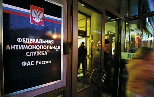 Фото: Федеральная антимонопольная служба РФ
