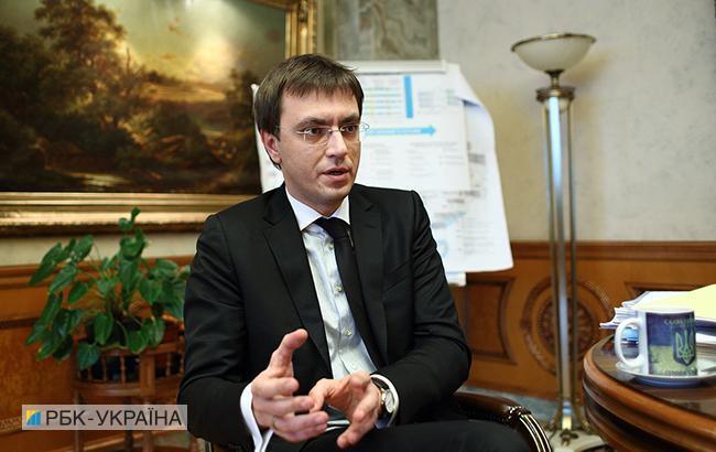 Фото: Владимир Омелян (РБК-Украина)