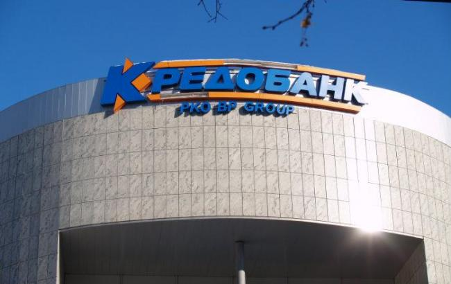 """Кредобанк"" увеличит уставной капитал на 17% до 2,3 млрд грн"