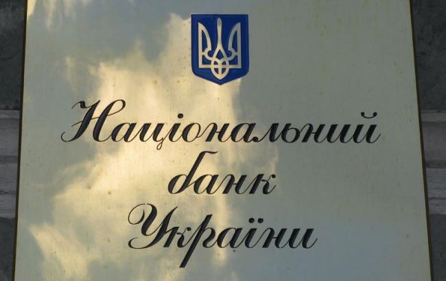 Пять украинских банков раскрыли своих собственников