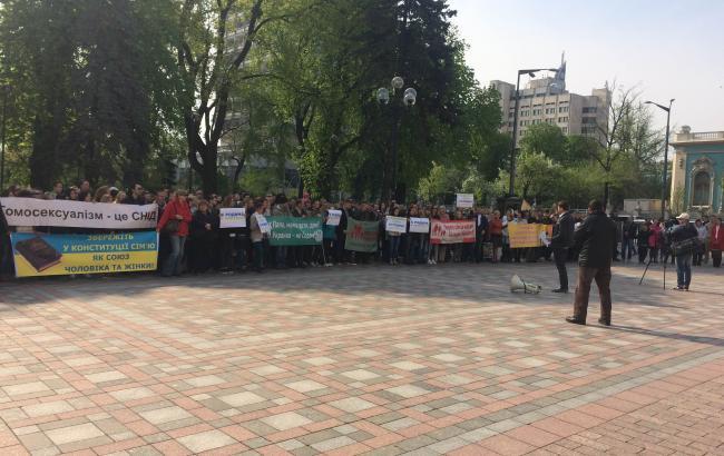 Под стенами Рады митингуют противники исторонники однополых браков
