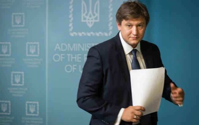 Данилюк ожидает соглашения с МВФ через несколько недель