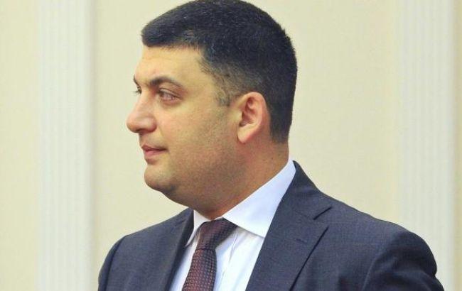 Гройсман: Кабмин намерен ликвидировать 50% барьеров для бизнеса