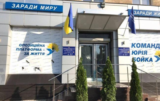 ОПЗЖ заявляет о нападении радикалов на общественную приемную в Харькове