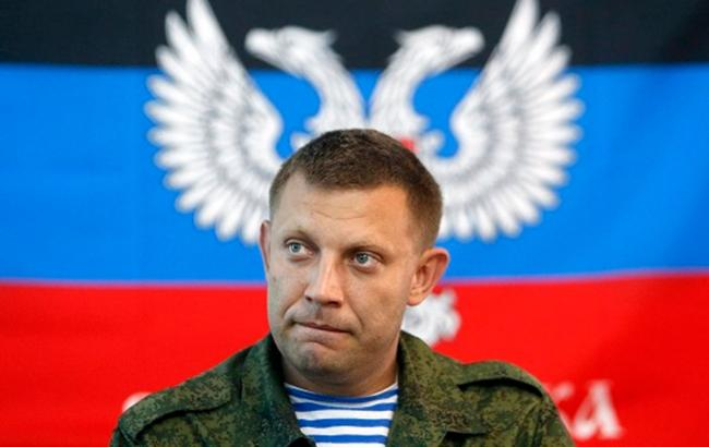 Фото: ватажок ДНР Олександр Захарченко